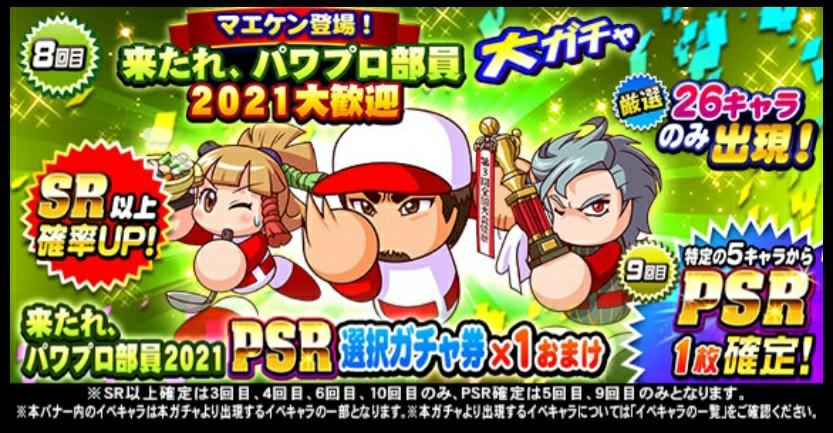 f:id:arimurasaji:20210323183916j:image