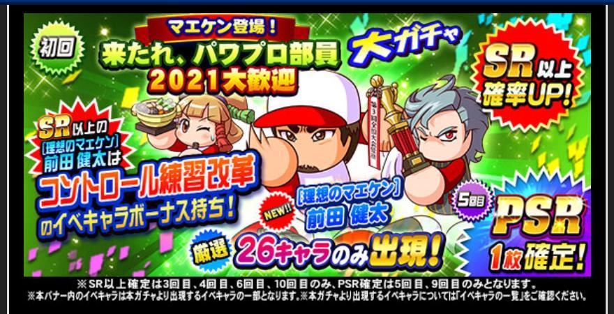 f:id:arimurasaji:20210323215517j:plain