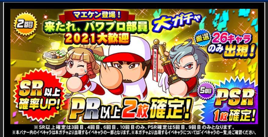 f:id:arimurasaji:20210323215535j:plain