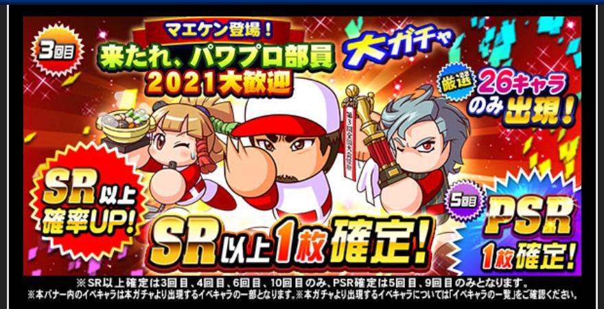 f:id:arimurasaji:20210323215543j:plain