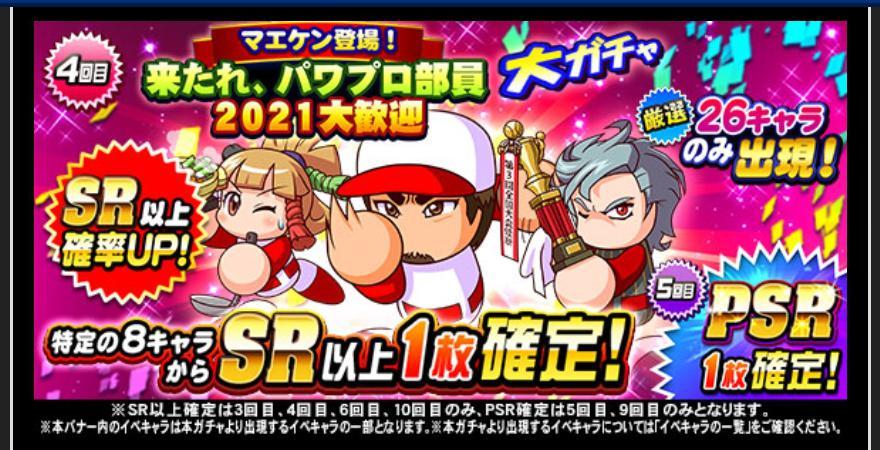 f:id:arimurasaji:20210323215552j:plain