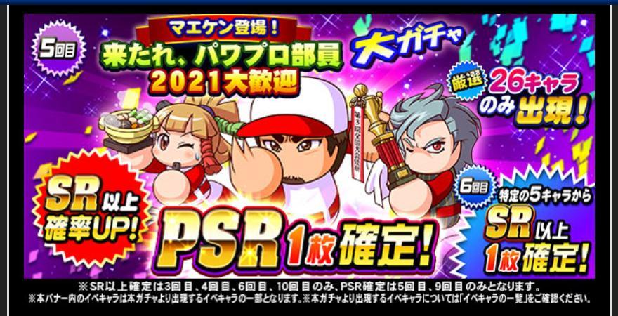 f:id:arimurasaji:20210323215600j:plain
