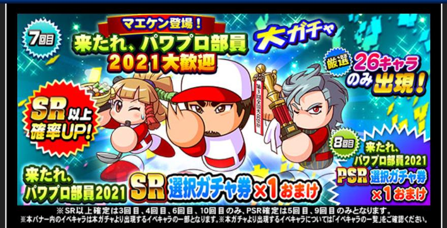 f:id:arimurasaji:20210323215616j:plain