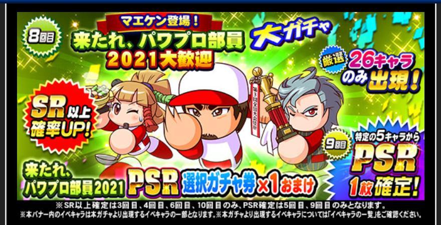 f:id:arimurasaji:20210323215623j:plain