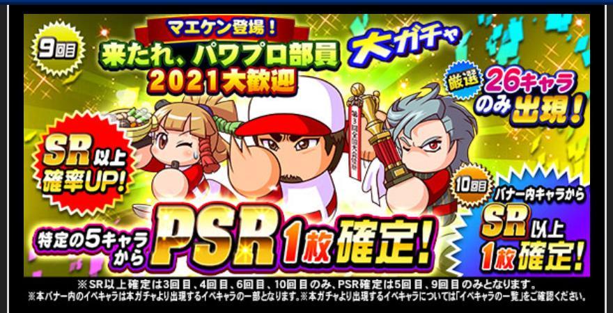 f:id:arimurasaji:20210323215632j:plain
