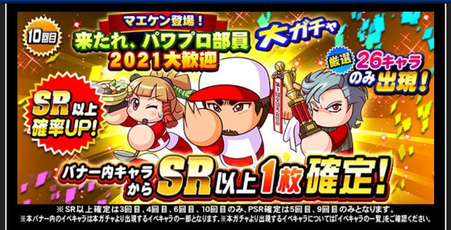 f:id:arimurasaji:20210323215642j:plain