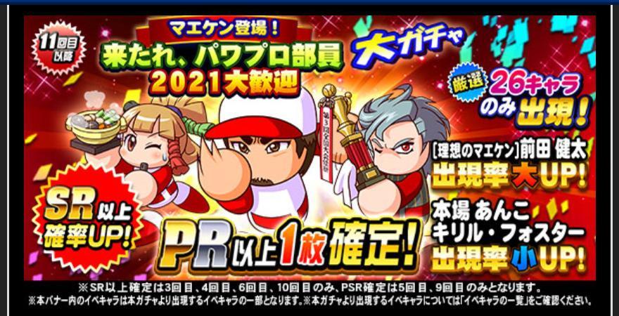 f:id:arimurasaji:20210323215650j:plain