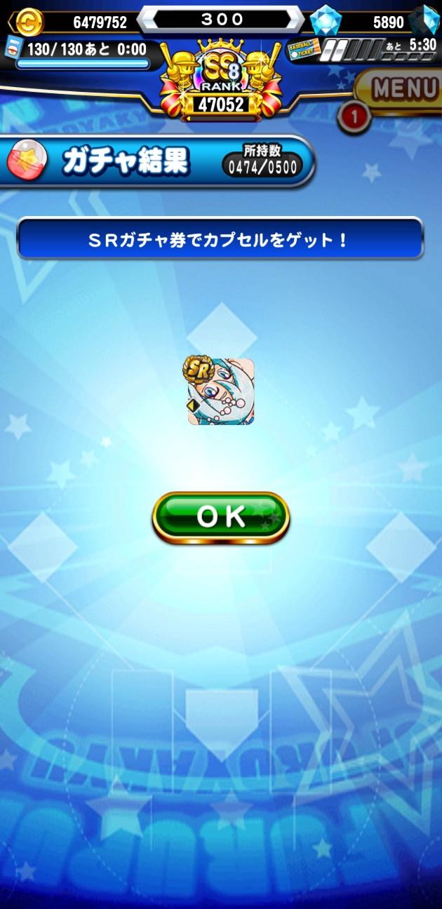 f:id:arimurasaji:20210324172707j:image