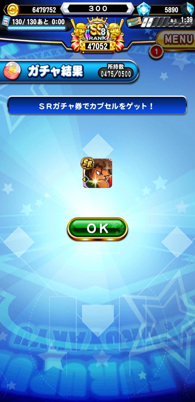 f:id:arimurasaji:20210324172729j:image