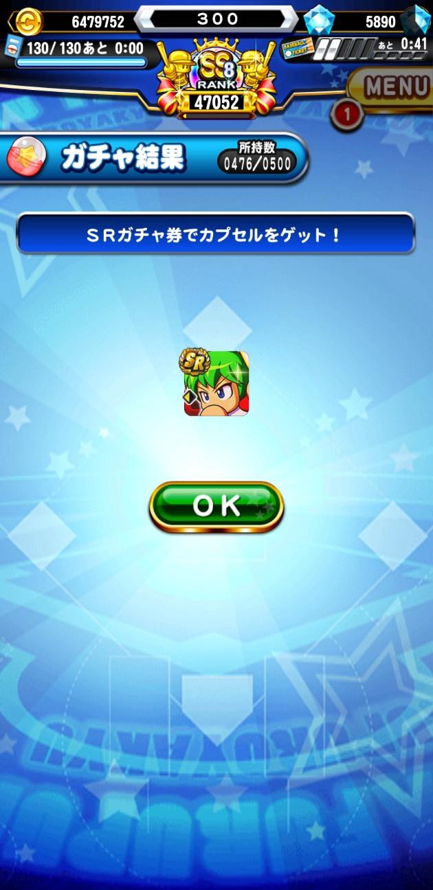 f:id:arimurasaji:20210324172741j:image
