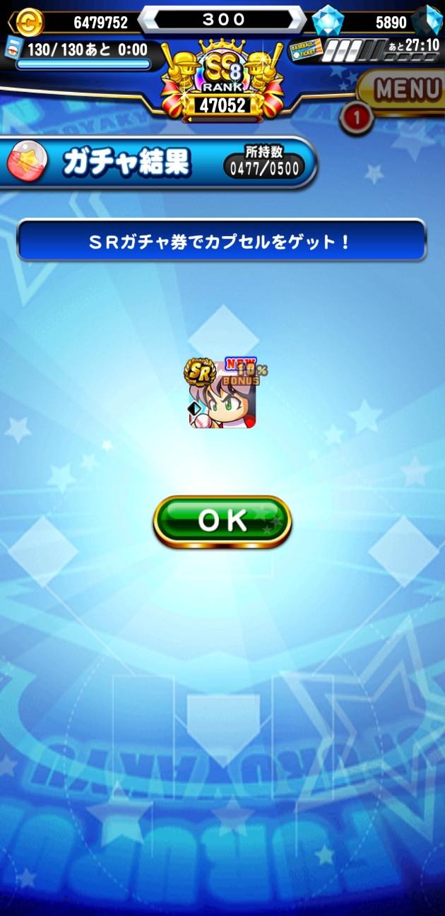 f:id:arimurasaji:20210324172802j:image