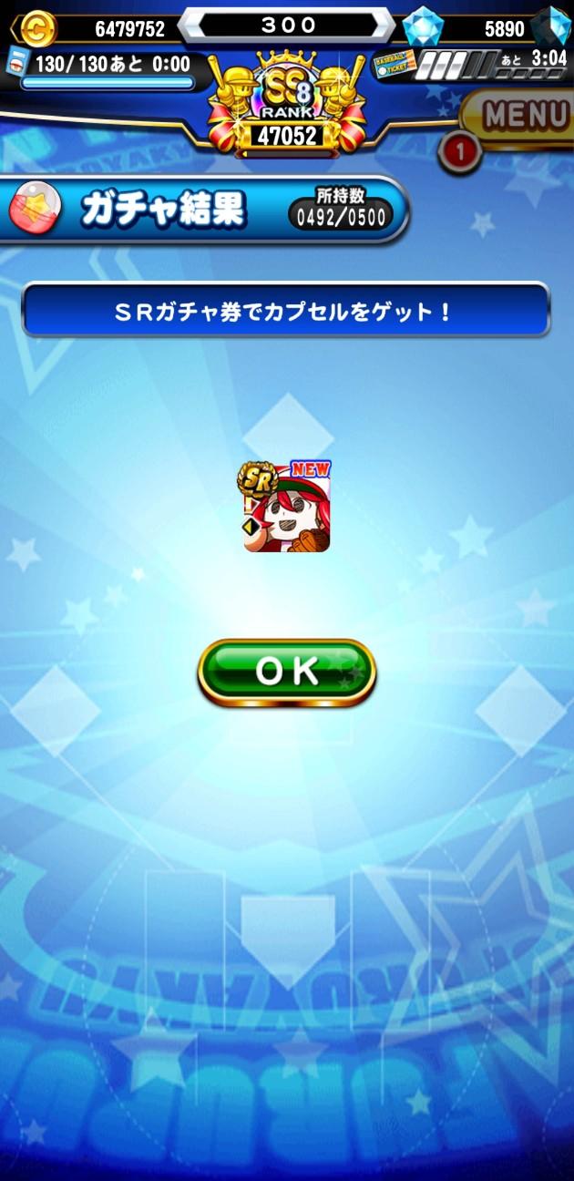 f:id:arimurasaji:20210324173702j:image