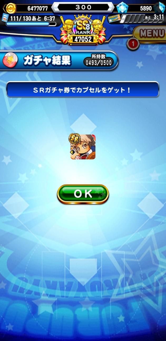 f:id:arimurasaji:20210324173721j:image
