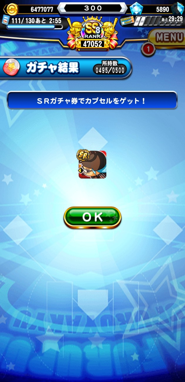f:id:arimurasaji:20210324173741j:image