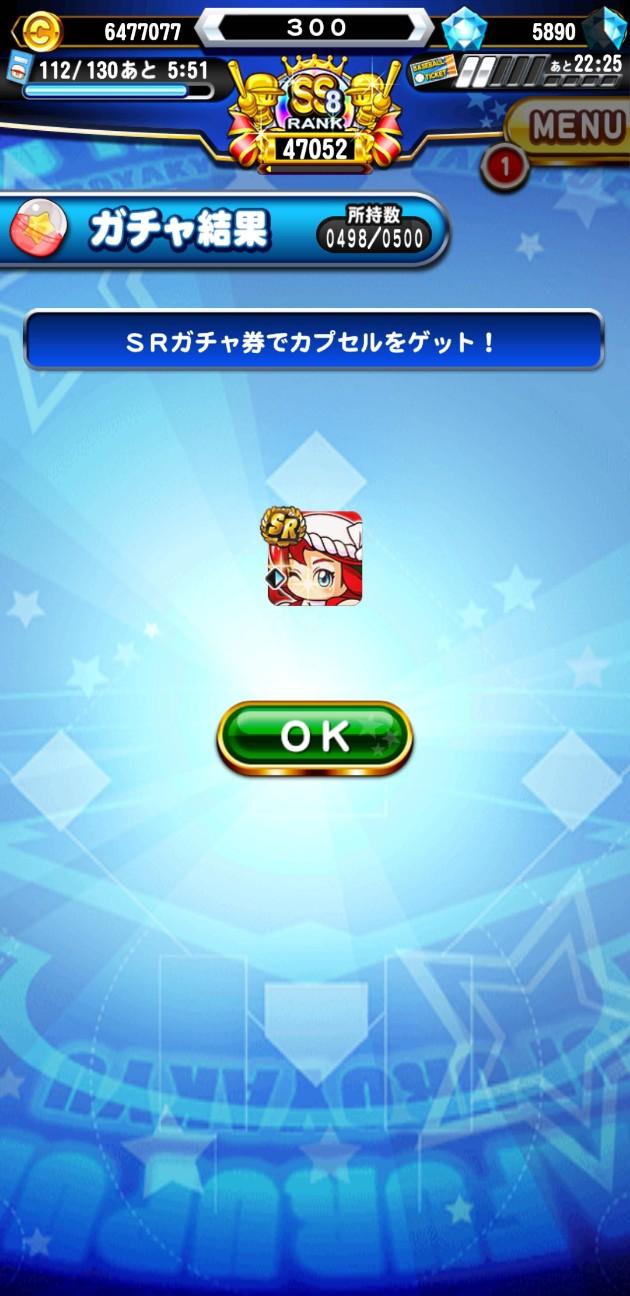 f:id:arimurasaji:20210324173827j:image
