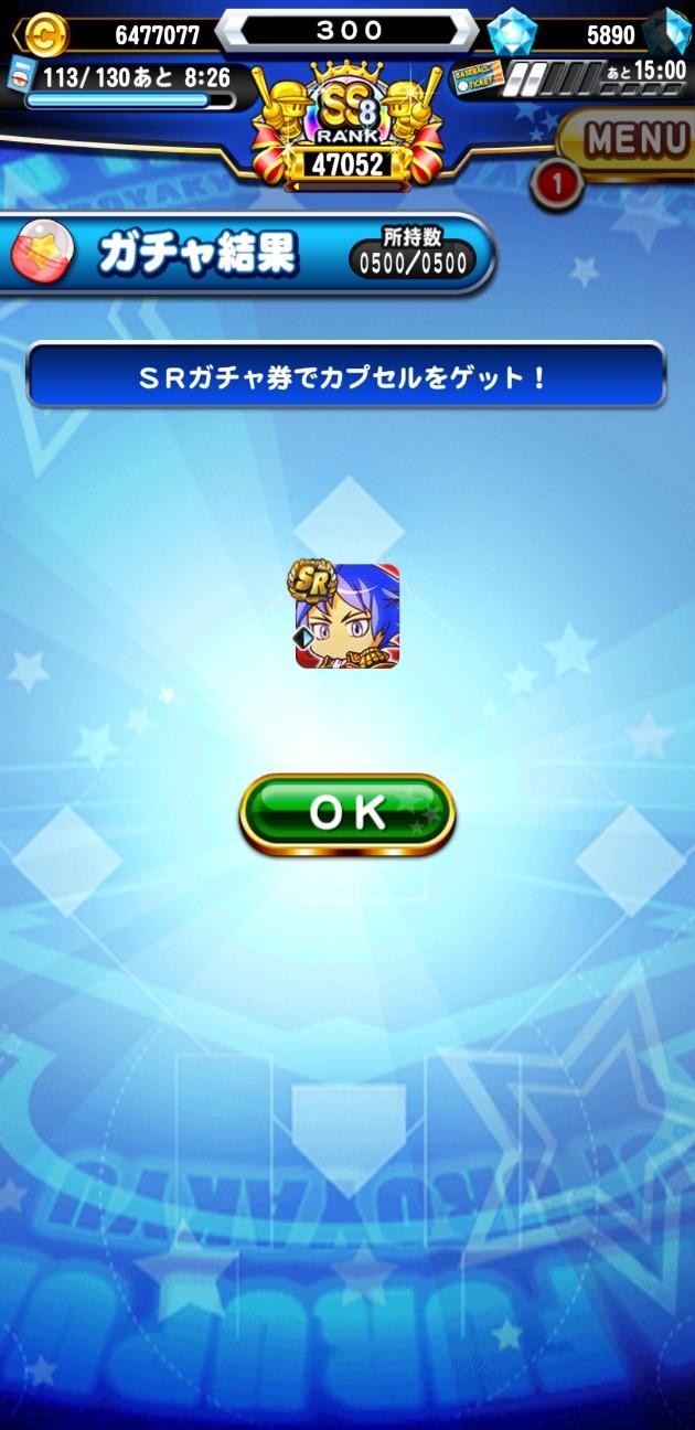 f:id:arimurasaji:20210324173848j:image