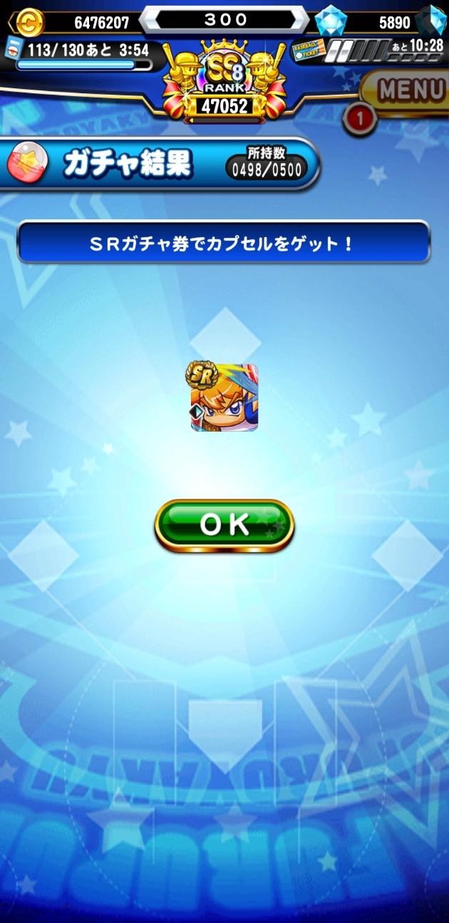 f:id:arimurasaji:20210324173859j:image