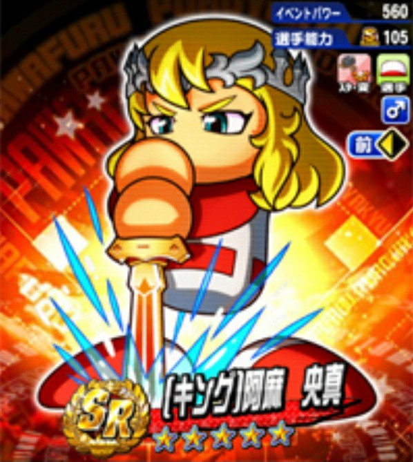 f:id:arimurasaji:20210324174059j:image