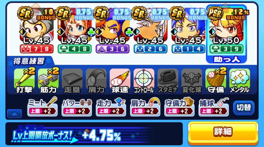 f:id:arimurasaji:20210324182623j:plain