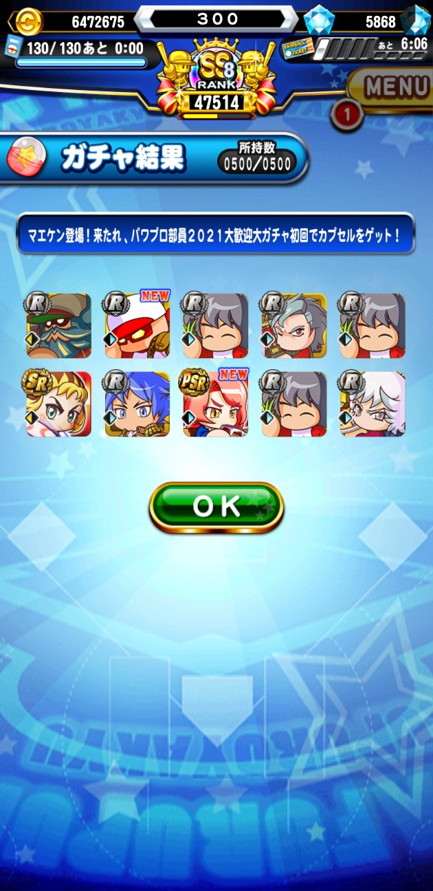 f:id:arimurasaji:20210324212411j:image