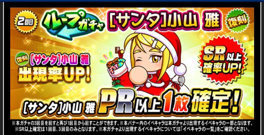 f:id:arimurasaji:20210325174139j:plain