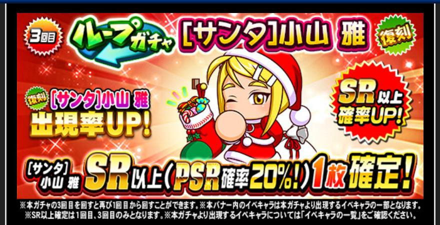 f:id:arimurasaji:20210325174147j:plain