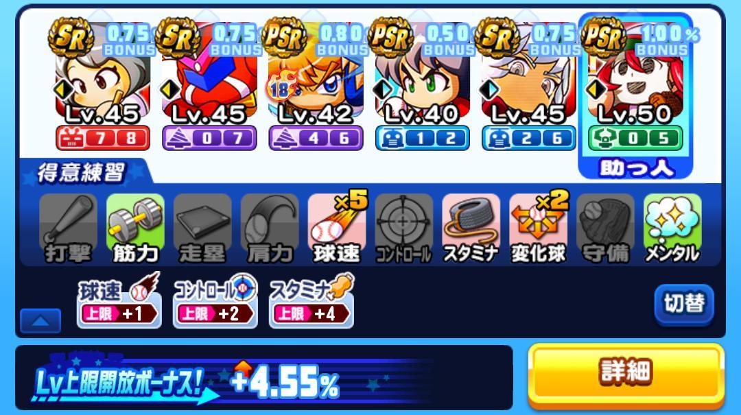 f:id:arimurasaji:20210325185016j:plain