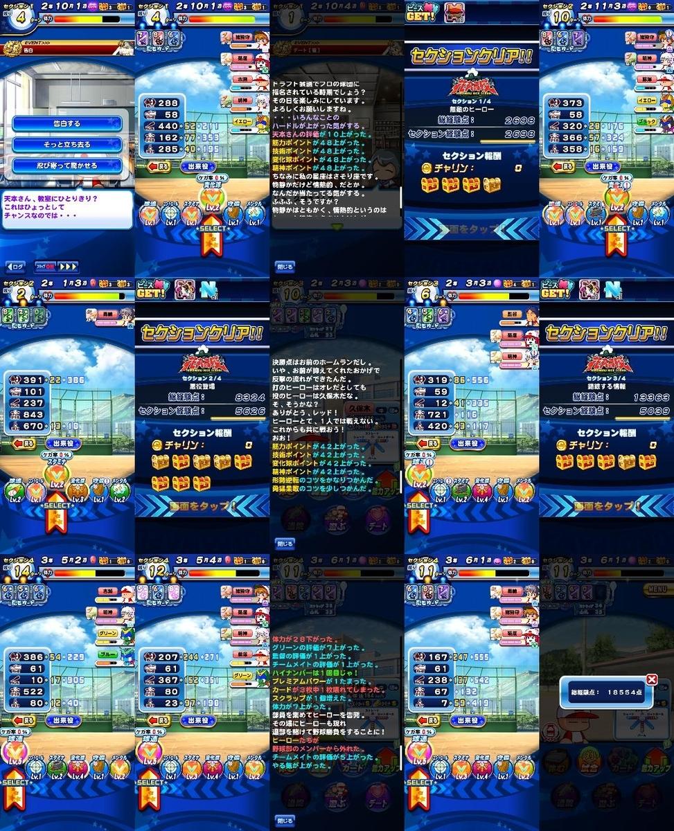 f:id:arimurasaji:20210325185052j:plain