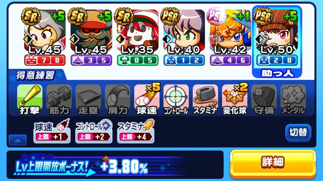 f:id:arimurasaji:20210326183540j:plain