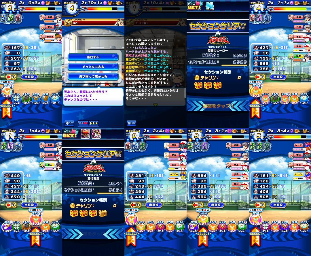 f:id:arimurasaji:20210326183551j:plain