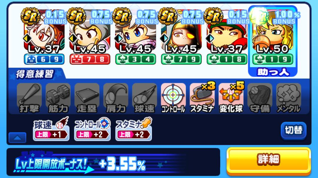 f:id:arimurasaji:20210326185515j:plain