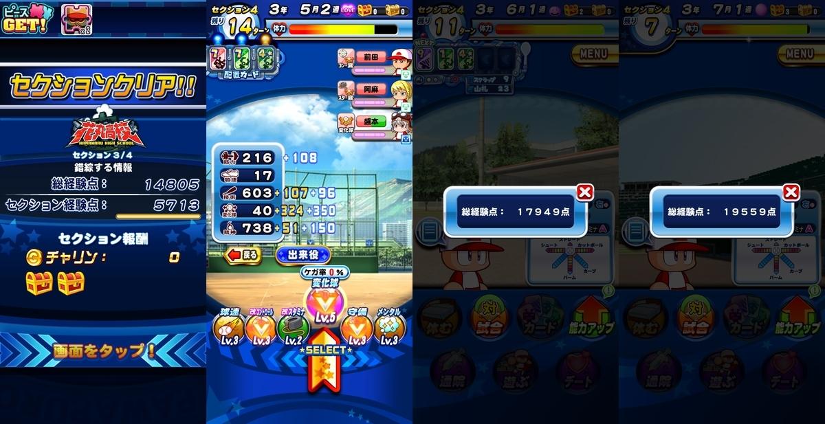 f:id:arimurasaji:20210326185533j:plain