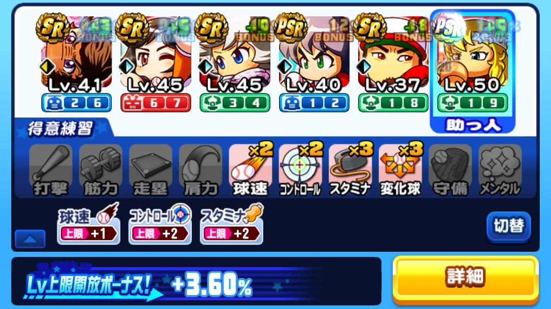 f:id:arimurasaji:20210326215354j:plain