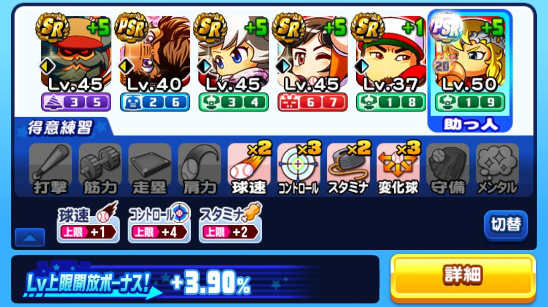 f:id:arimurasaji:20210327130728j:plain