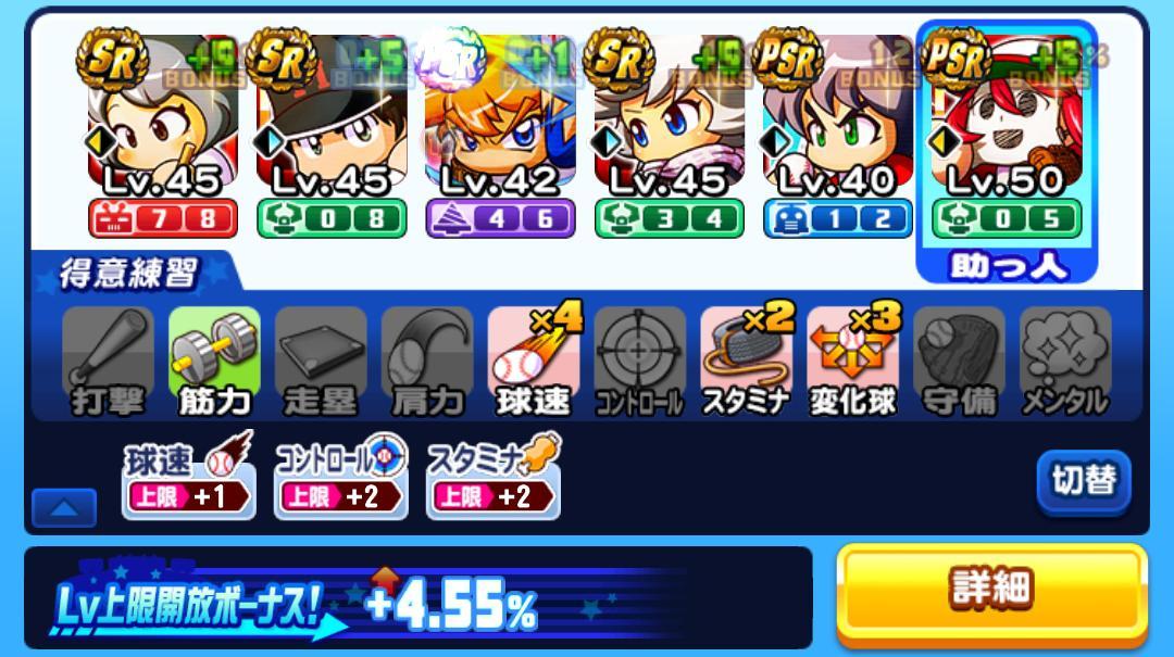 f:id:arimurasaji:20210327170733j:plain