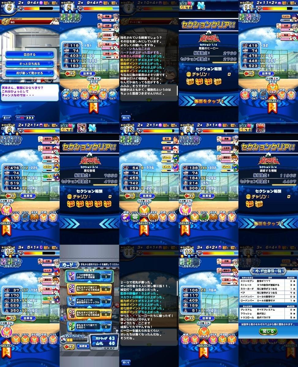 f:id:arimurasaji:20210327170743j:plain