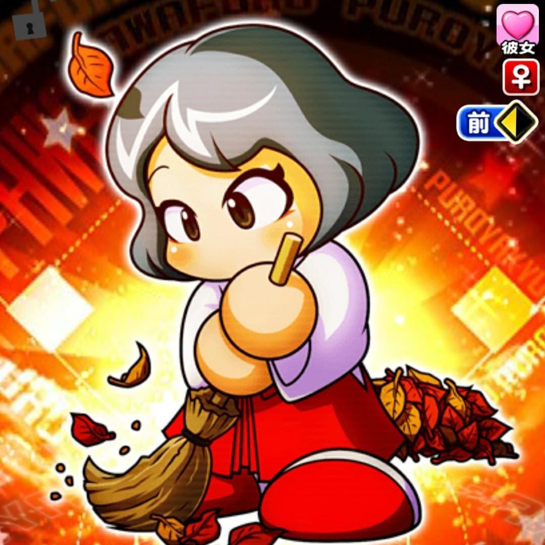 f:id:arimurasaji:20210327171224j:image