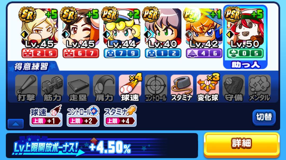 f:id:arimurasaji:20210328094826j:plain