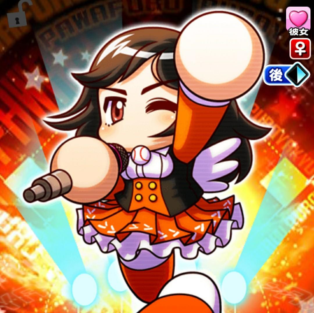 f:id:arimurasaji:20210328095048j:image