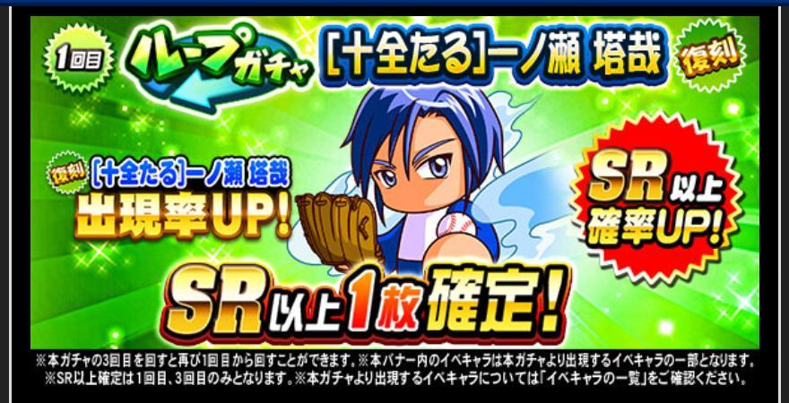 f:id:arimurasaji:20210330185006j:plain
