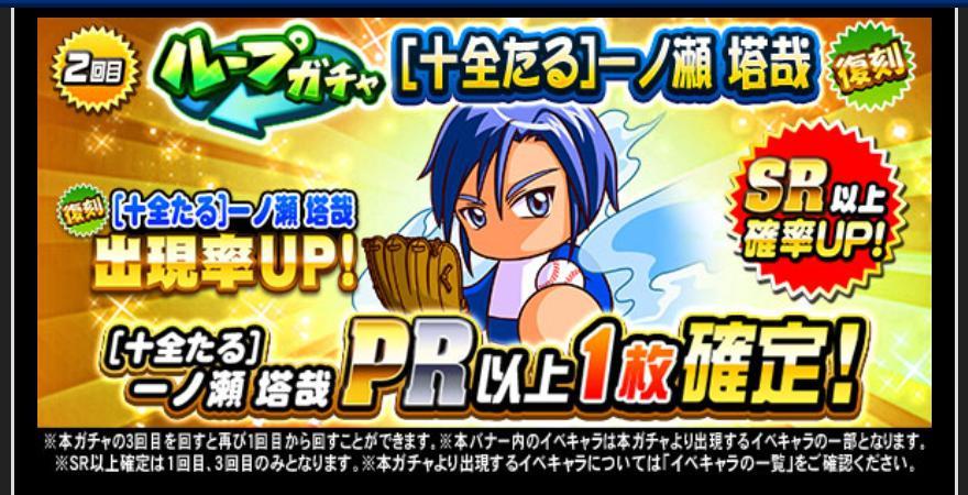 f:id:arimurasaji:20210330185014j:plain