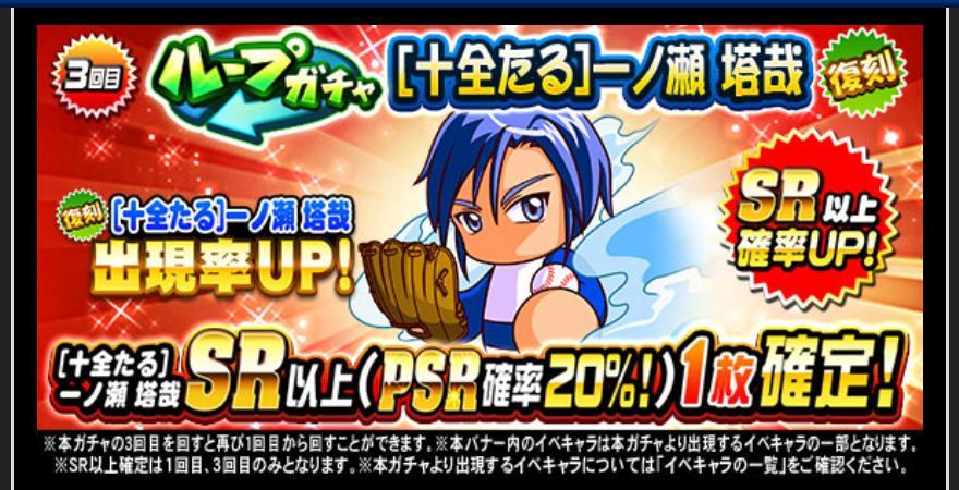 f:id:arimurasaji:20210330185023j:plain
