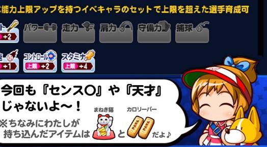 f:id:arimurasaji:20210330194758j:plain