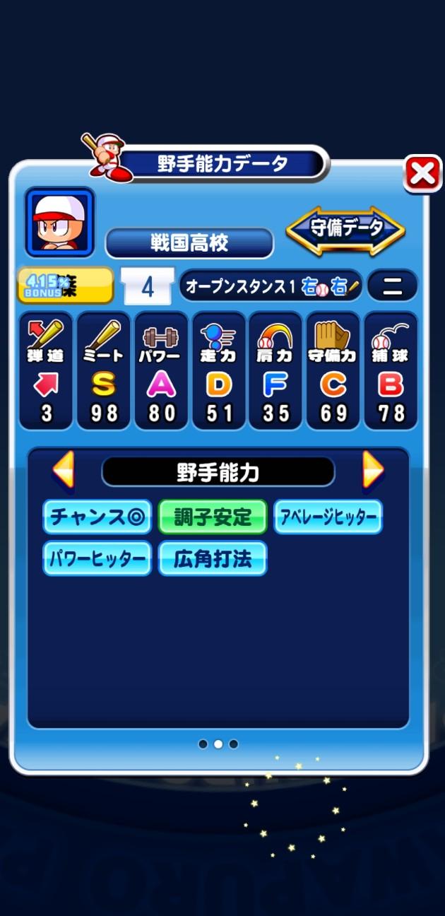 f:id:arimurasaji:20210331170730j:image