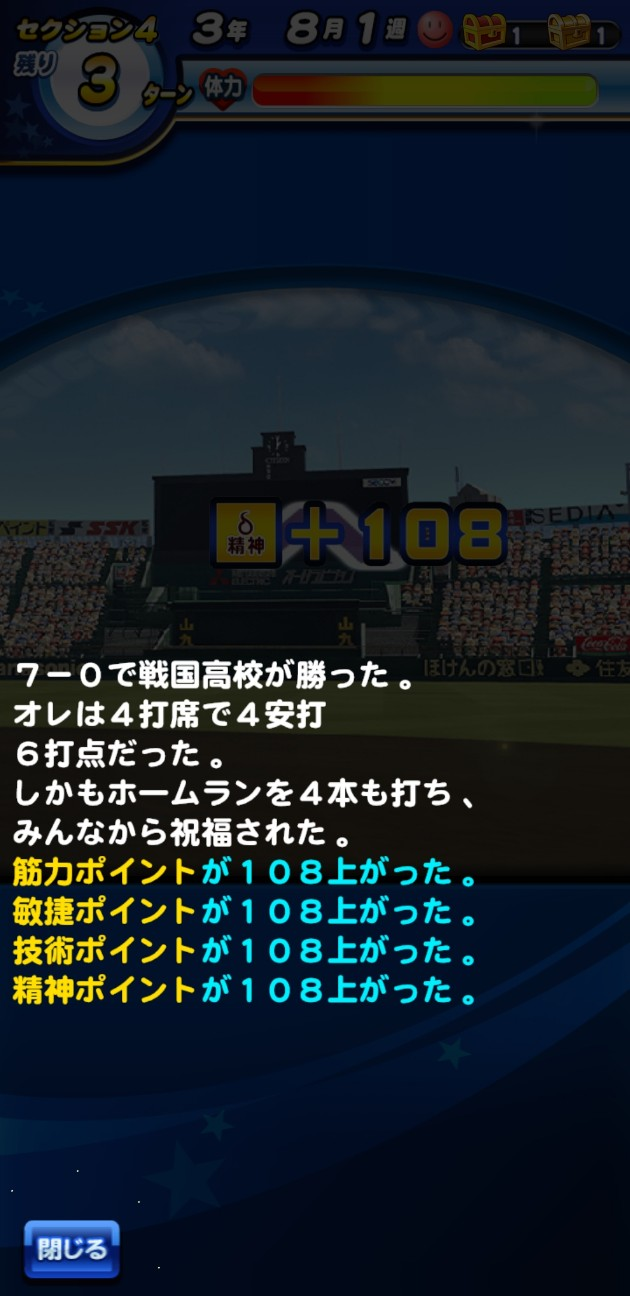 f:id:arimurasaji:20210331170739j:image