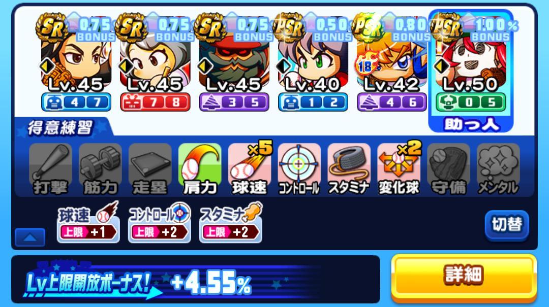 f:id:arimurasaji:20210331193109j:plain