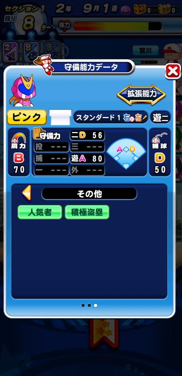 f:id:arimurasaji:20210401194158j:image