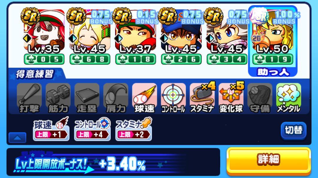f:id:arimurasaji:20210402182228j:plain