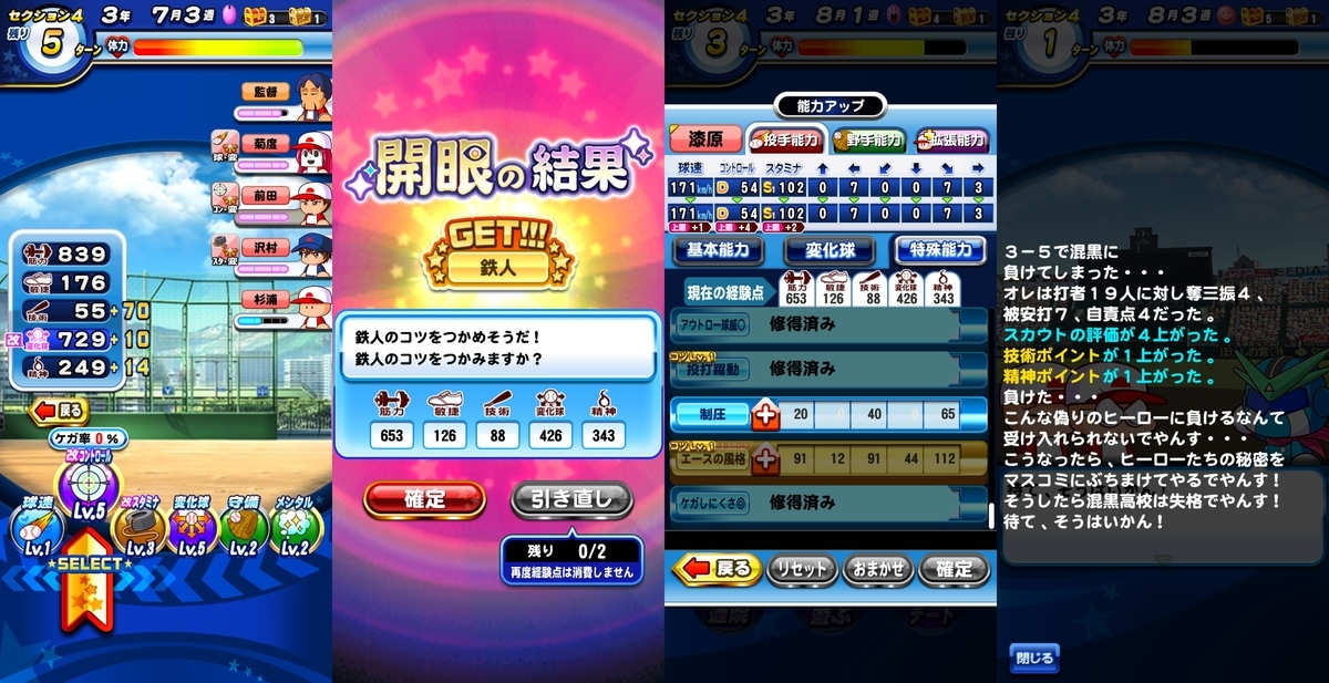 f:id:arimurasaji:20210402182317j:plain
