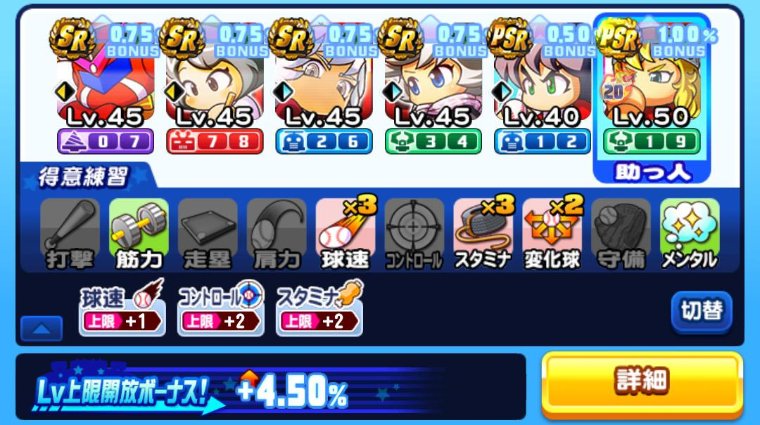 f:id:arimurasaji:20210402220832j:plain